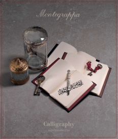 Calligraphy_ADV_layout_O